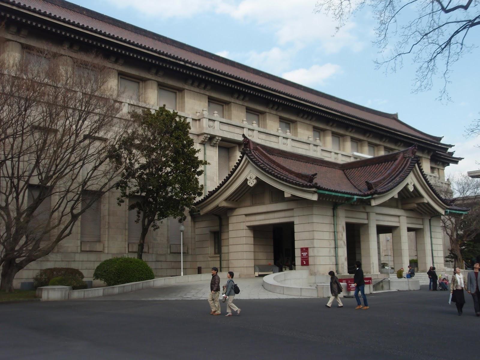 Chaos and Kanji: Location: Tokyo National Museum, Ueno