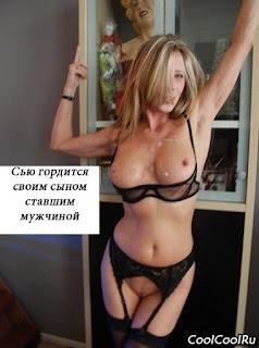 Wild lesbian - rs-9-757083.jpg