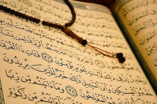 Tips dan Motivasi Menghafal Al Qur'an