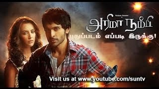 Sun Tv Arima Nambi – Film Review,03-08-2014