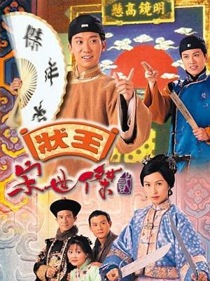phim Trạng Sư Tống Thế Kiệt 2 - Justice Sung 2