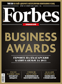 Forbes 10