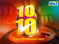 Pathukku Pathu 16-03-2014 – Raj tv Top 10 Songs Show