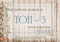 Я в топе:)))