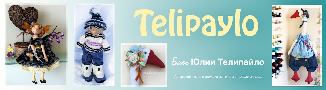 Telipaylo