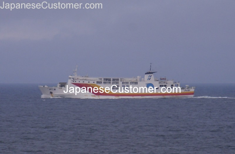 Japanese Ferry Copyright Peter Hanami 2014