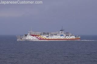 Japanese ship copyright peter hanami 2009