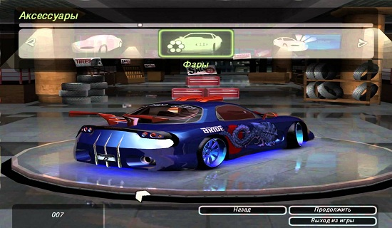 Need for Speed Underground II PC Game Download.