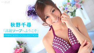 1Pondo 101615_172 Akino Chihiro