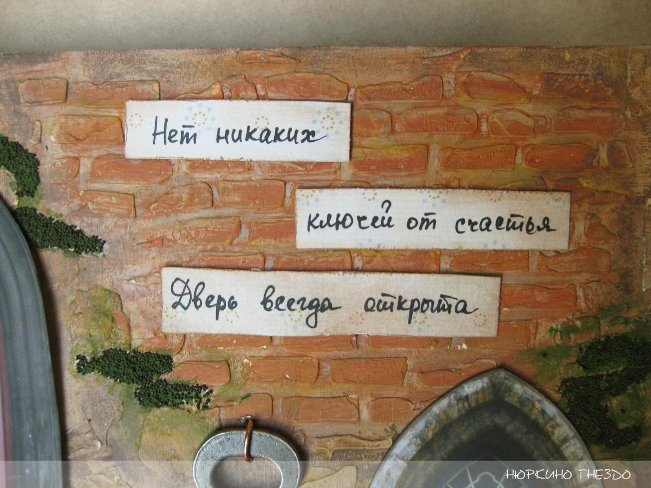 Цитата Марии Терезы