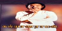 Watch Kalyanaraman (1979) Tamil Movie Online