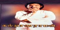Watch Kalyanaraman (1979) Tamil Movie Online
