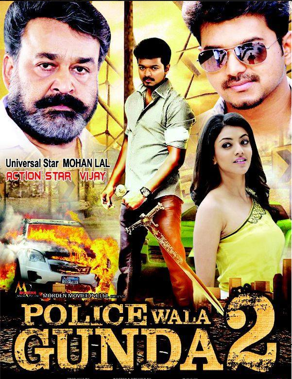 Policewala Gunda 2 (2014) Hindi Dubbed Movie *BluRay*