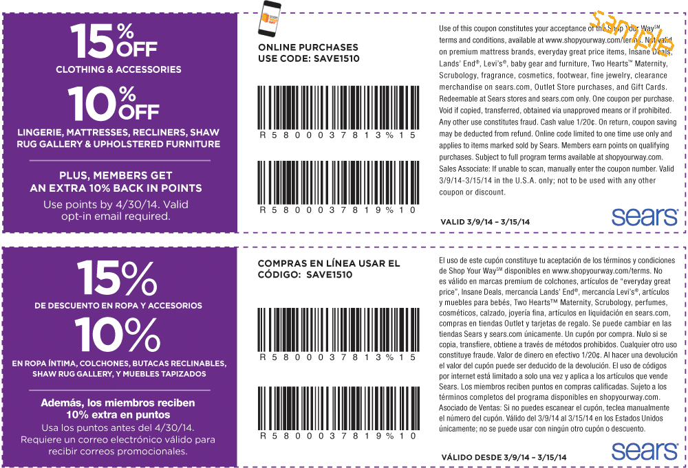 Sears discounts and coupons