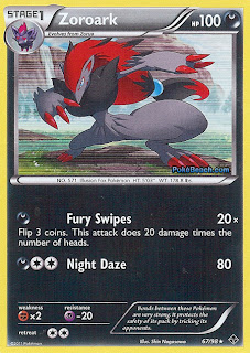 Zoroark Pokemon Card Emerging Powers set