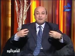 حلقة عمرو اديب الاربعاء 12/02/2014 برنامج القاهرة اليوم ( صفقة الأسلحة الروسية المصرية )