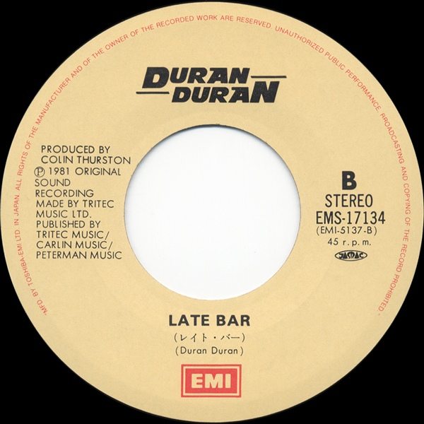Duran Duran Planet Earth Special Night Version