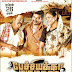 PECHIYAKKA TAMIL FULL MOVIE WATCH ONLINE(2013)