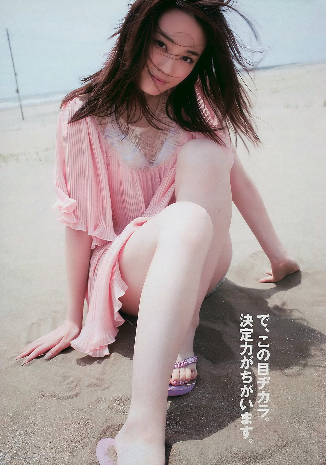 Taki Yukari 滝裕可里 Weekly Playboy No 32 2010 Photos 3