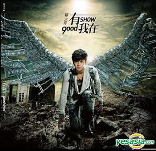 Show Luo Lagu Mandarin Terbaru 2012 CPOP Chart