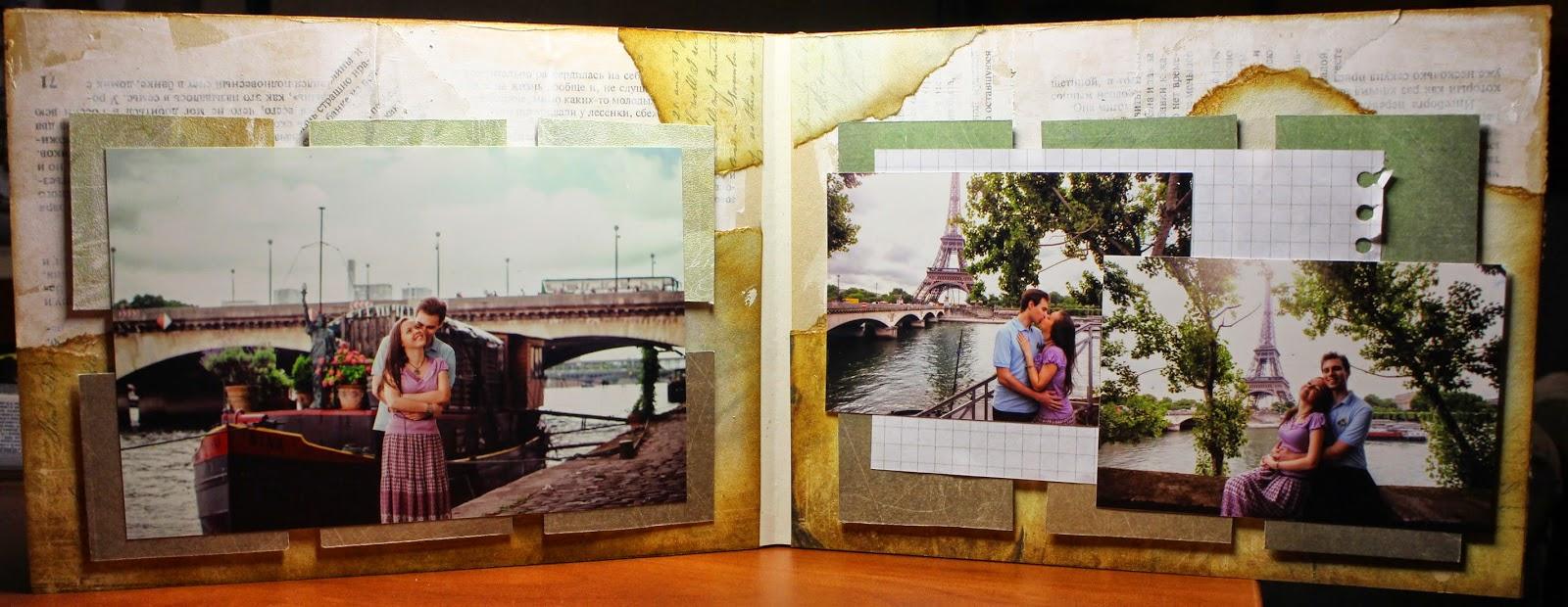 Универсальный альбом Париж Love Story 1 разворот