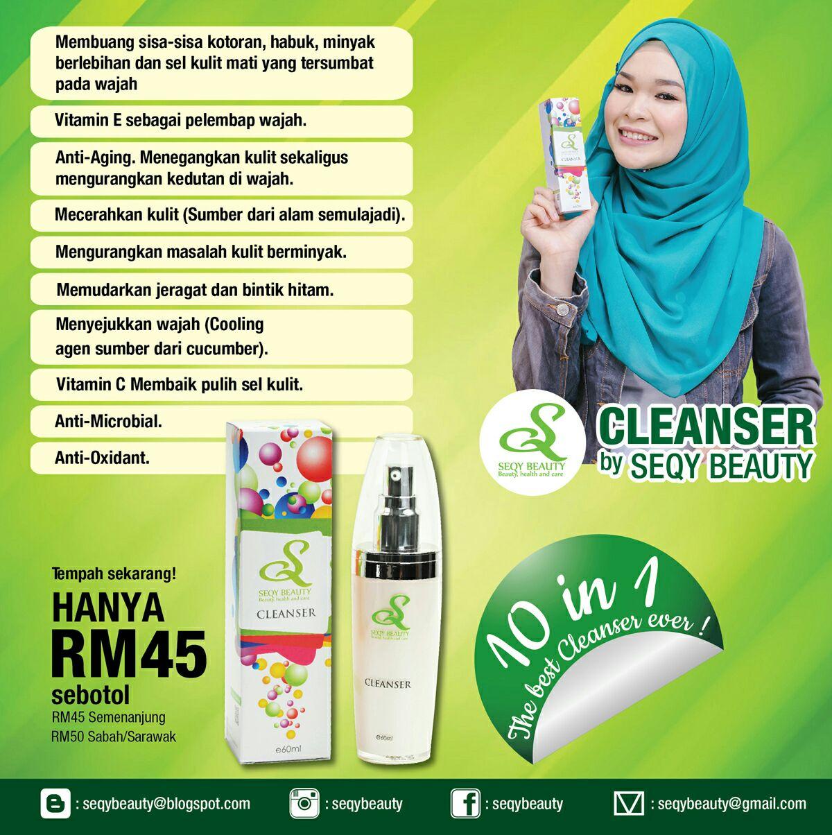 SQB Cleanser