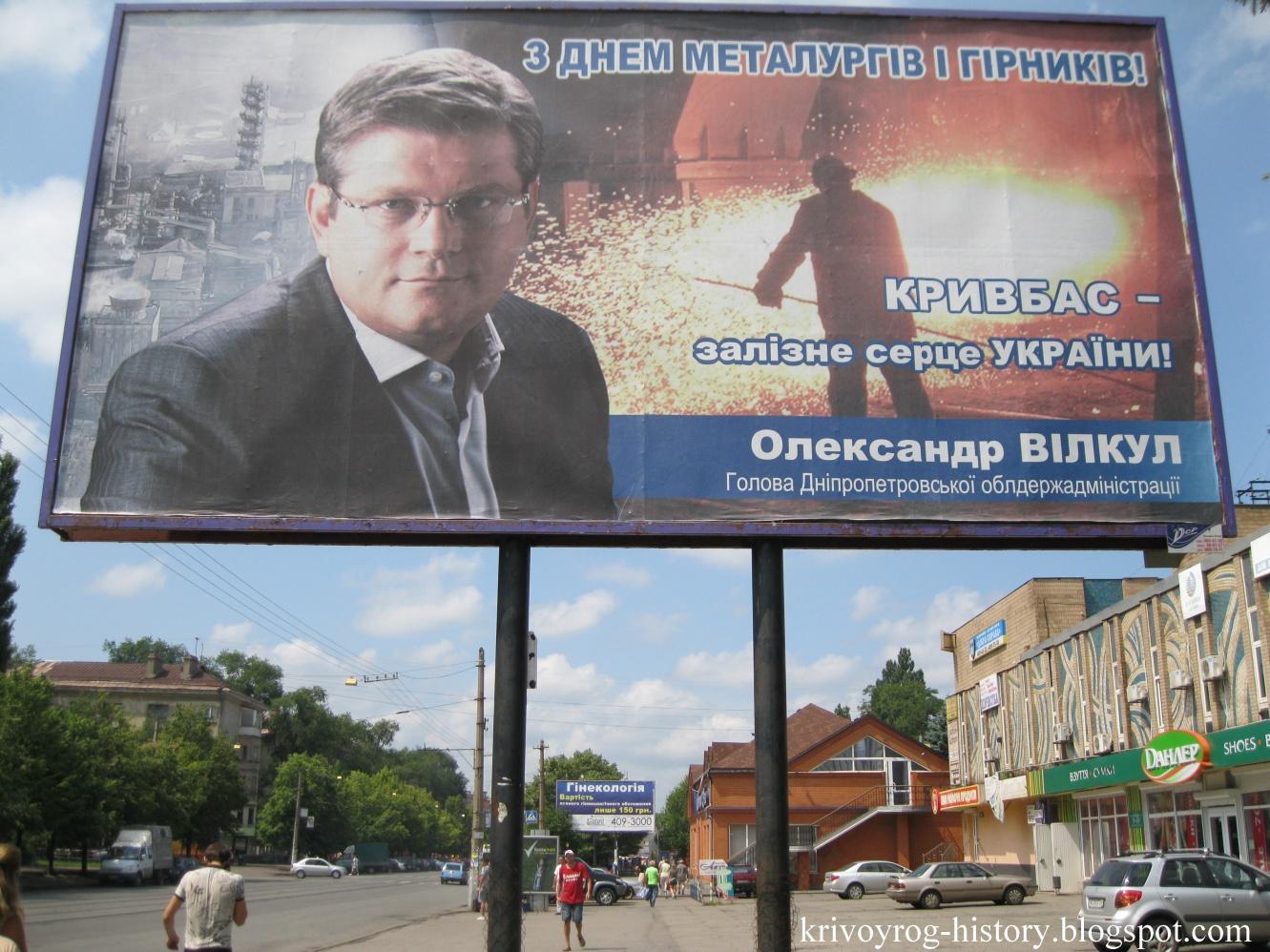 Поздравление на билборде в тамбове 7