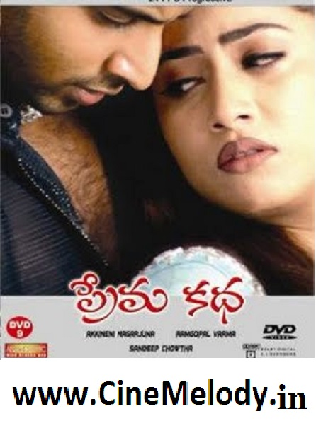 Prema Katha Telugu Mp3 Songs Free  Download 1999