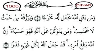 http://infomasihariini.blogspot.com/2015/11/ayat-al-quran-obat-penangkal-sihir.html