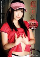 The Beautiful Girl is Fucked! : Arisa, Hitomi Tsukishiro