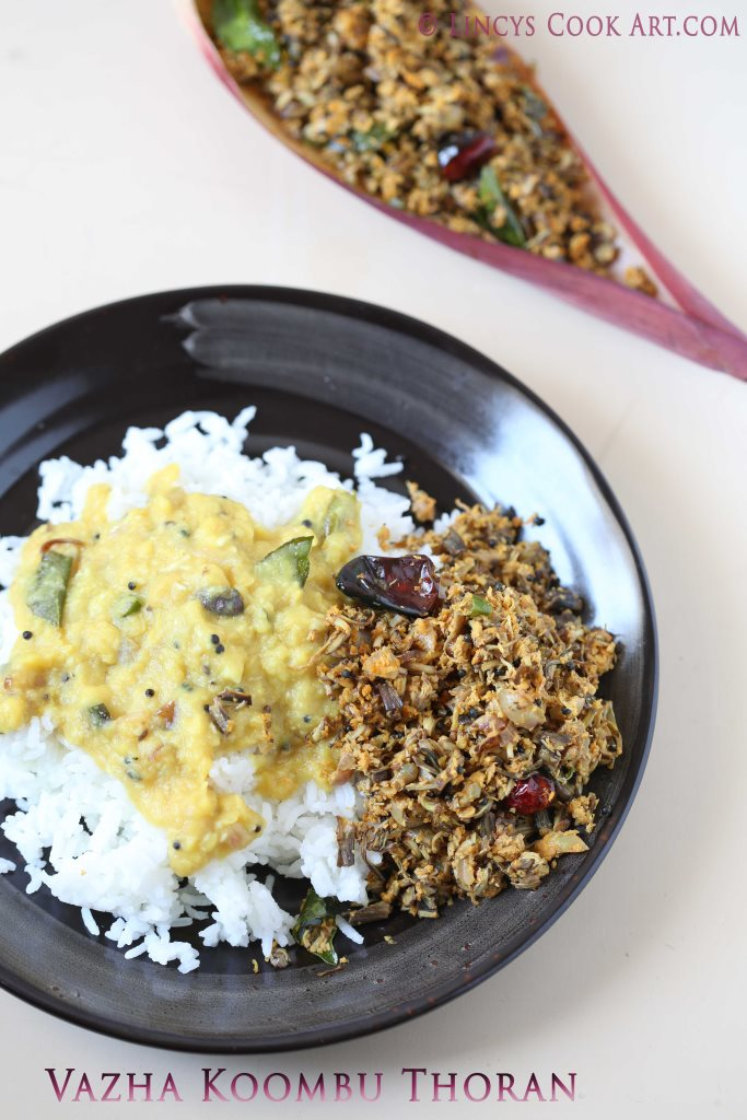 Vazha Koombu Thoran recipe