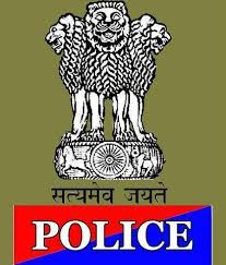 up police jobs, police jobs, up police constable jobs