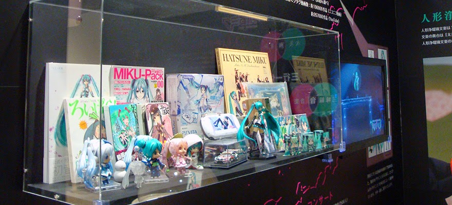 Hatsune_Miku_EXPO_2014_Official_Goods_Exhibition