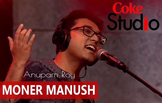 Moner Manush, Mai Wahan Ja Chuka Hoon Lyrics - Anupam Roy