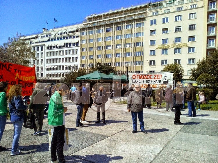 Αντιρατσιστικό συλλυπητήριο στην πλατεία Κλαυθμώνος...για κλάμματα! Δεν πήγαν ούτε τα ιδρυτικά μέλη των ΜΚΟ που θησαυρίζουν από κρατικό χρήμα