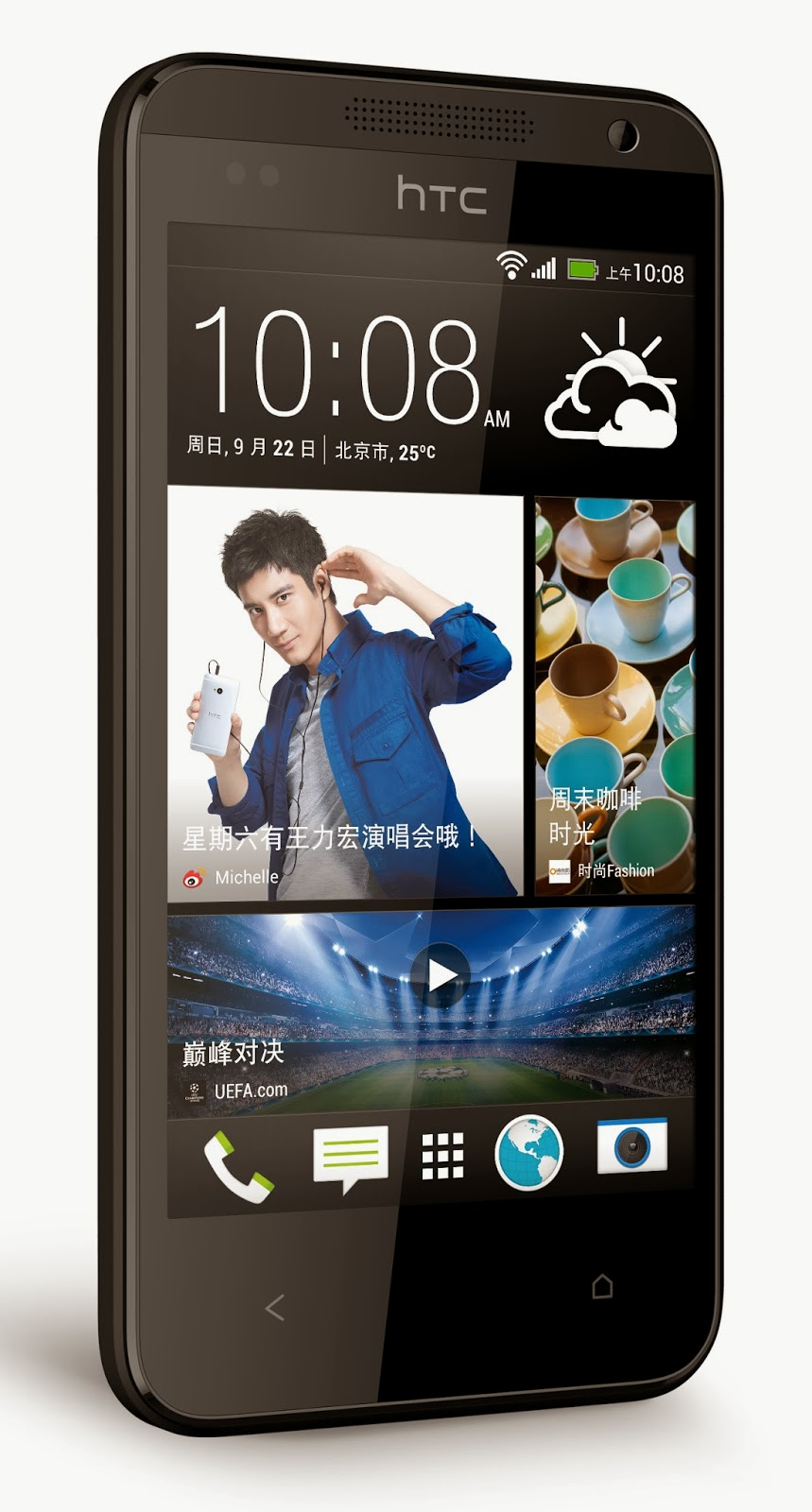 HTC unveils 4.3-inch HTC Desire 301e in China, new mid ...