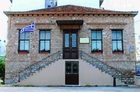 Ιστορικό-Λαογραφικό Μουσείο Αιγίου