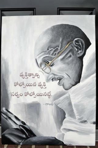 telugu essays on gandhiji