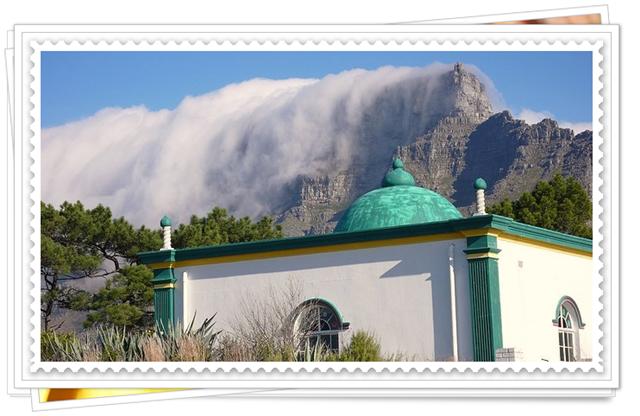 Jejak Islam di Cape Town
