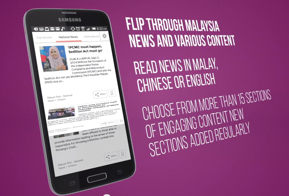 SPOT Malaysia News Mobile Application Now With Foodies Section