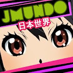 Banner do J-mundo