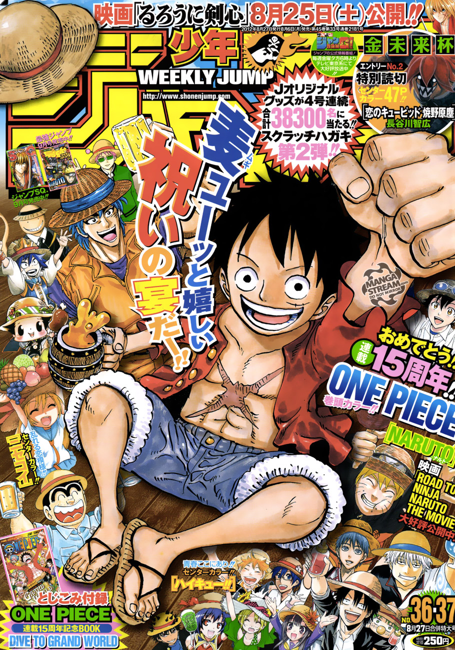 One Piece Chapter 676: Vũ khí hủy diệt hàng loạt 001