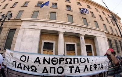 Σύγχρονοι Ελληνικοί ανθρωπότυποι