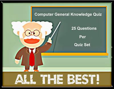 Computer Quiz Hindi