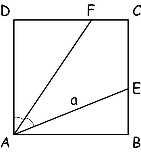 Чему равна сумма BE+DF?