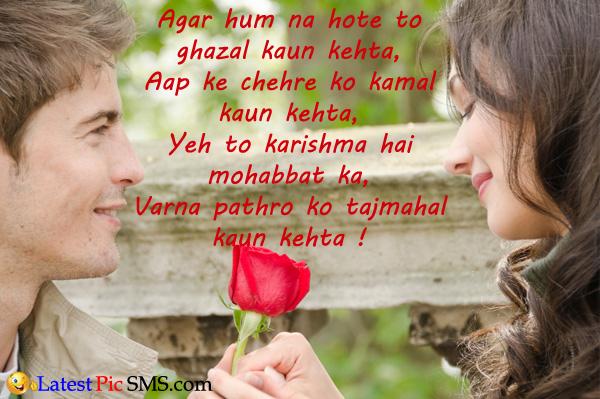 red rose love shyari