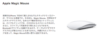 Mac起動時のログインパスワードを入力しても起動できないエラーの対処法
