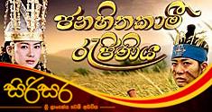 Sinhala Korean Teldrama