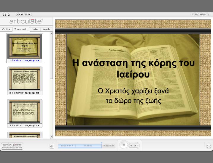 http://ebooks.edu.gr/modules/ebook/show.php/DSGYM-B118/381/2538,9854/extras/Html/kef3_en23_parousiasi_popup.htm