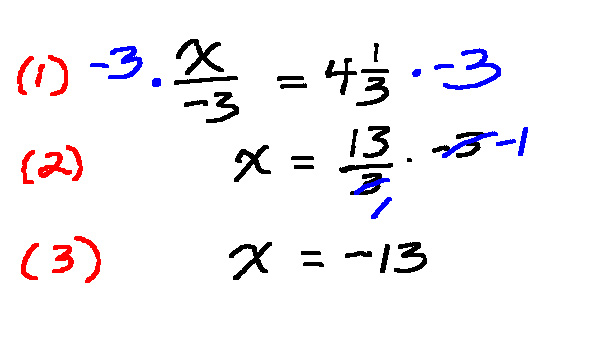 How To Solve Multiplication Word Problems